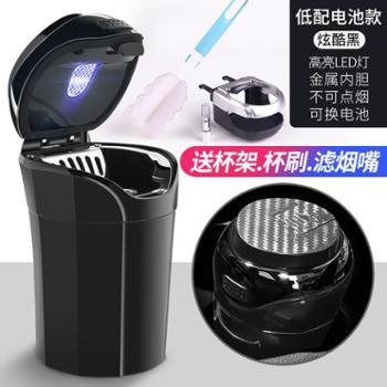 舜安特创意汽车用品多功能烟灰缸悬挂式带盖LED灯车内通用个性车载烟缸