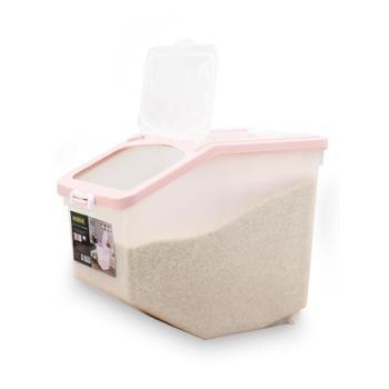 尚合家用防潮防虫装米桶储米箱面粉收纳盒20斤