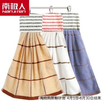南极人纯棉挂式擦手巾家用全棉方巾可爱搽手巾柔软强吸水厨房手帕