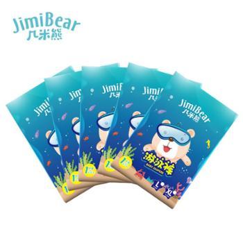 几米熊游泳裤婴儿一次性纸尿裤XL5片宝宝男女防水泳裤拉拉裤独立装