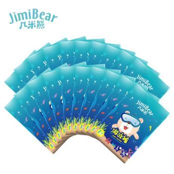几米熊LXL20片独立装婴儿游泳纸尿裤男女宝宝防水尿不湿拉拉裤
