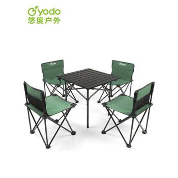 悠度户外折叠桌椅便携式铝合金自驾游车载野餐露营家用宿舍阳台五件套