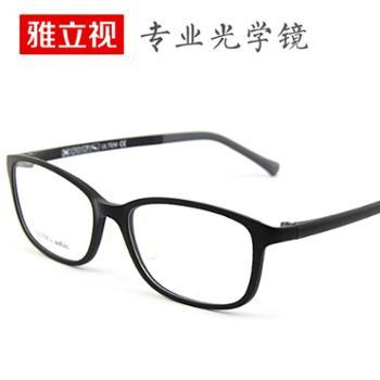 雅立视正品超轻全框钨钛塑钢眼镜框近视眼镜架男女情侣款复古大框镜