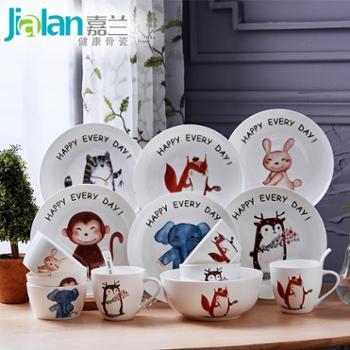 嘉兰骨瓷22件卡通餐具套装西式手绘创意陶瓷碗碟盘可爱儿童家用