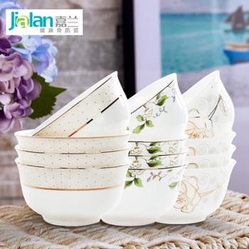 嘉兰 骨瓷家用饭碗10个装 陶瓷碗套装 韩式米饭碗微波炉专用餐具
