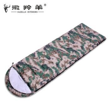 徽羚羊户外数码迷彩睡袋户外睡袋加厚加宽睡袋信封式1.6KG