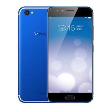 [24期分期免息+大礼包] vivo X9 4GB+64GB 全网通4G手机