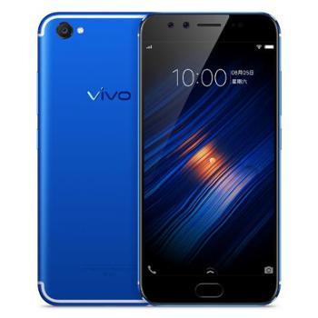 [24期免息分期 送大礼包]vivo X9s 4GB+64GB内存手机