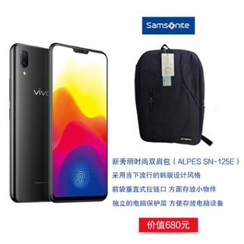 [新品 赠新秀丽背包]vivo X21 全面屏 双摄美颜拍照手机