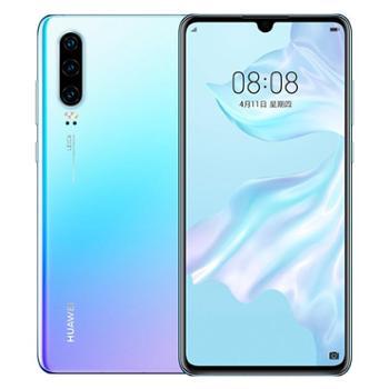 Huawei/华为P30全面屏全网通4G智能手机P30