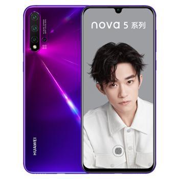 华为Nova5pro前置3200万人像超级夜景4800万AI四摄麒麟980芯片华为nova5pro