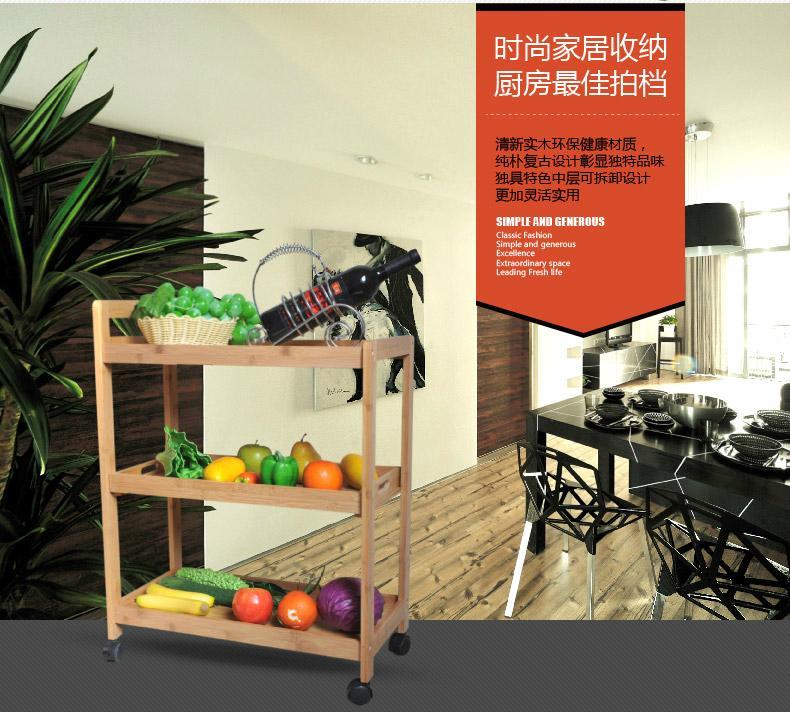法米尼移动竹餐车小吃车厨房推车置物架送餐车带轮