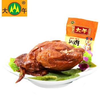 【实发两只】河北保定特产土鸡烧鸡徐水大午扒鸡500克美食肉类熟食品