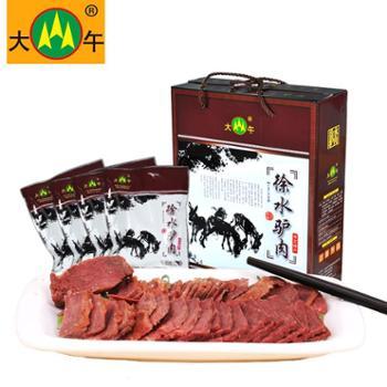 河北保定特产徐水驴肉礼盒175g*4袋驴肉真空熟食过节送礼