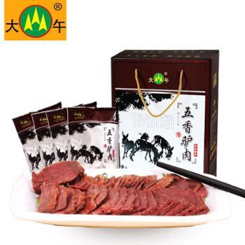大午五香驴肉礼盒175g*4真驴肉礼盒装送礼佳品