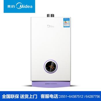 Midea/美的 JSQ20-10WH4A燃气热水器强排式恒温节能 天然气10升