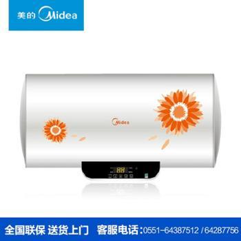 Midea/美的 F60-21W6(B)(遥控)电热水器 电 储水式 洗澡淋60升50L