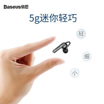 倍思 磁吸充电迷你蓝牙耳机 耳挂式智控单边车载手机通话蓝牙耳机