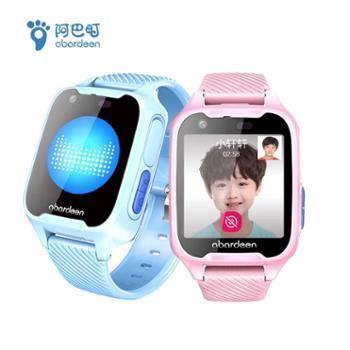 阿巴町4G儿童电话手表防水视频通话GPS定位智能语音V1