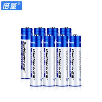 倍量7号充电电池1.2V900毫安遥控器七号镍氢