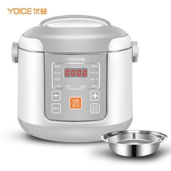 优益(Yoice) MFB12家用智能预约迷你多功能2L小饭锅 电饭煲