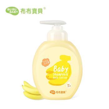 布布宝贝婴儿香蕉洗发沐浴露二合一300ml
