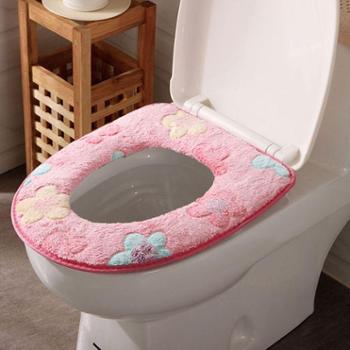 欧润哲 4只装浴室马桶垫套装 卫生间珊瑚绒制马桶套 魔术贴款保暖厕所垫