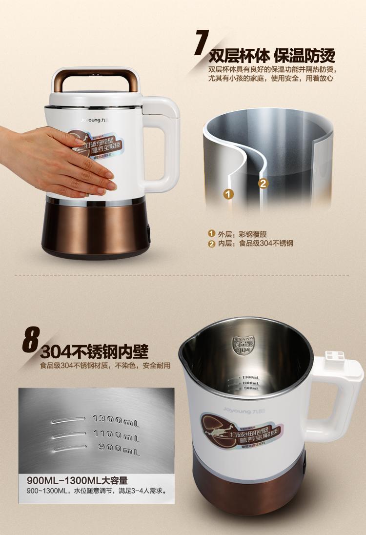 Joyoung 九阳 DJ13B D86SG新款破壁双预约免虑豆浆机正品全新包邮