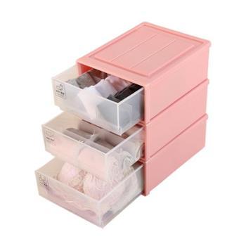 艾多 三件套抽屉式内衣收纳盒 无格+无格+10格/15格