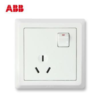 ABB德逸一位三极带开关插座AE22816A