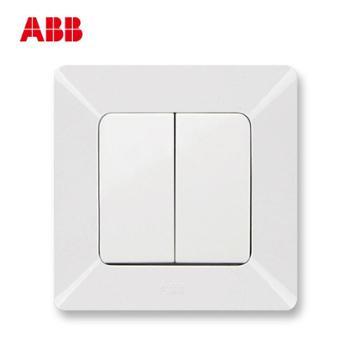 ABB由雅二位双控开关AP10653-WW10AX