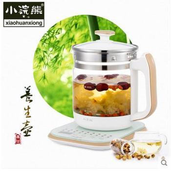 正品包邮 小浣熊 HM-820A多功能养生壶 加厚玻璃智能中药壶分体式煮茶壶