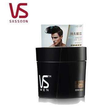 VS沙宣男士造型挺立发泥50g 发型造型塑造挺立发型发胶发蜡