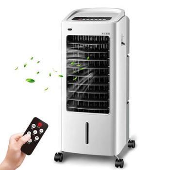志高空调扇冷暖两用遥控冷气扇加湿制冷冷风机水冷风扇家用小空调