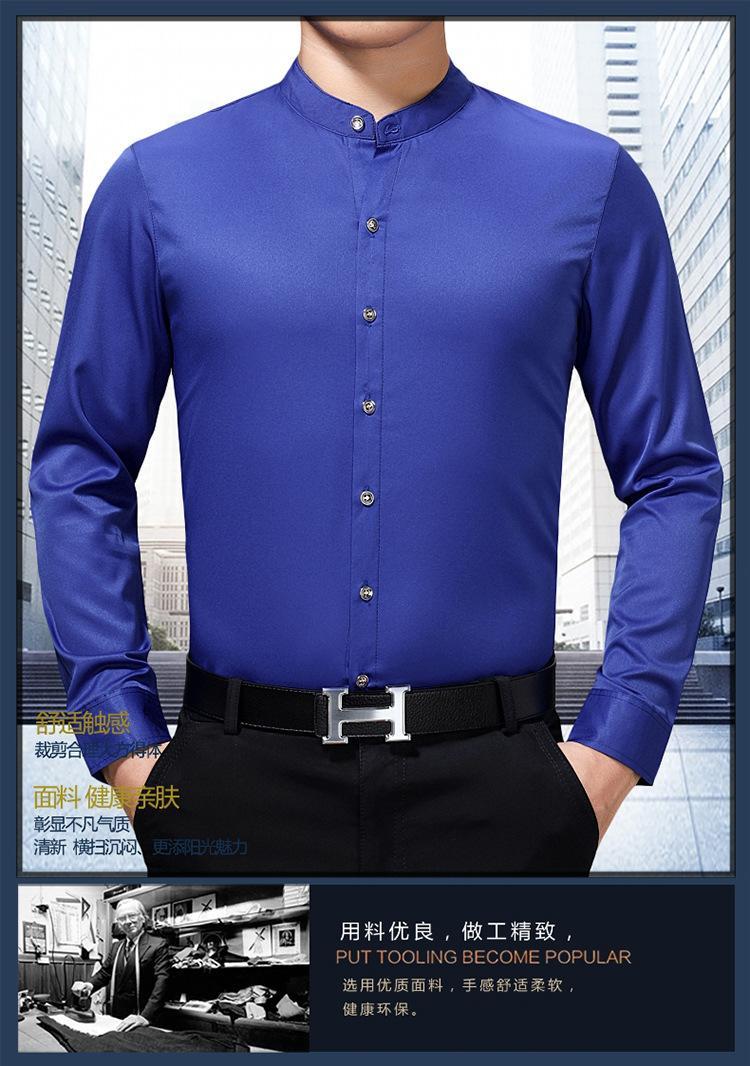 桑蚕丝短袖衬衫男_桑蚕丝短袖衬衫男价格_优质桑蚕... - 搜好货网