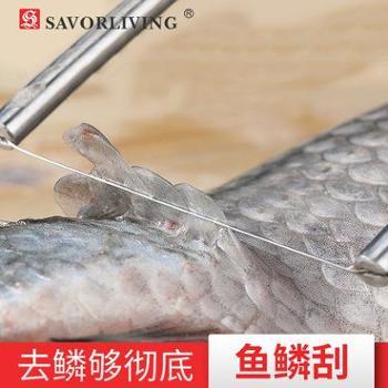 不锈钢鱼鳞刨简易刮鳞器快速刮鱼鳞器家用厨房小工具去鱼鳞刷