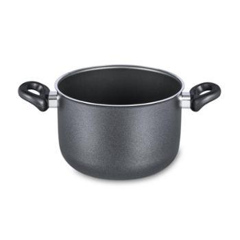 【进口包邮】意大利FRABOSK不粘汤锅炖锅煮锅1个装20cm