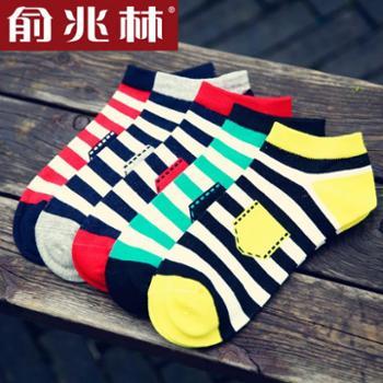 俞兆林2017新款口袋条纹船袜 棉男士船袜 浅口袜子5双组