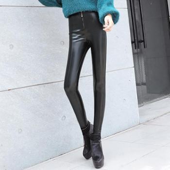 【新款包邮】女装秋新款光泽裤小脚裤 高腰拉链打底裤外穿保暖时尚皮裤女