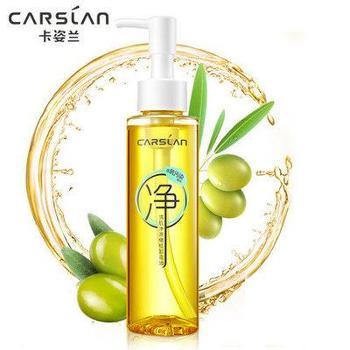 卡姿兰清肌净源橄榄卸妆油120ml 抗污染深层清洁卸妆油 专柜正品