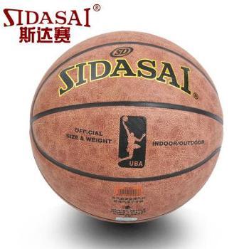 斯达赛7号纤球体育用品体育运动