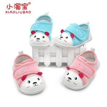 小溜宝婴儿学步鞋宝宝机能鞋纯棉柔软卡通可爱0-2岁