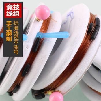 朝宇台钓鱼线套装手工成品线组进口竞技主线子线钓线包