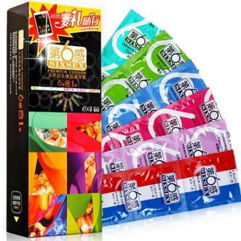 第六感避孕套六合一24只装安全套避孕套情趣成人用品24只装*3盒