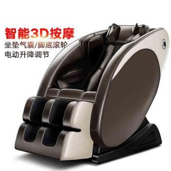 广元盛GYS-T1-5按摩椅多功能太空椅零重力蓝牙音乐家用电动沙发椅