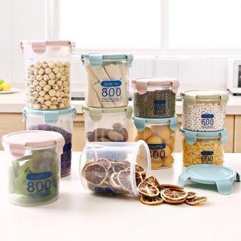 (日常生活家具家居生活用品)透明密封罐塑料家用五谷杂粮收纳盒储存罐子食品储物罐奶粉罐