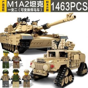 开智KY10000新款坦克M1A2克拼装益智儿童积木玩具世纪军事