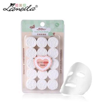拉美拉糖果压缩面膜粒纯棉面膜纸面膜布鼻膜纸15粒