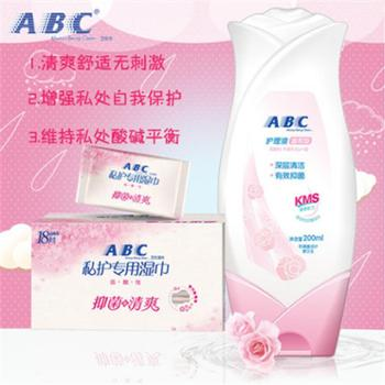 ABC护理液私处深层清洁湿巾温和型不刺激维持酸碱平衡抑菌异味
