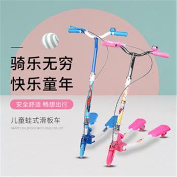 儿童蛙式滑板车可折叠摇摆三轮剪刀车PU减震可升降闪光蛙式车